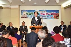 20160618-새생명교회 김현 목사님