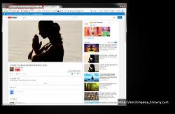 유튜브 동영상 다운로드 하는 방법