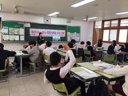 제천교육지원청 Wee센터 하반기 집단상담 프로그램
