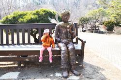 국립수목원에서 연우와.. #YeonwooPark