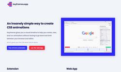 CSS 애니메이션을 손쉽게 만드는 방법. Keyframes App