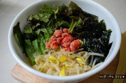 명란젓 덕후 추천 메뉴, 명란 콩나물 야채 비빔밥