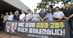 총파업 나서는 김태호 PD가 MBC에 건넨 일침