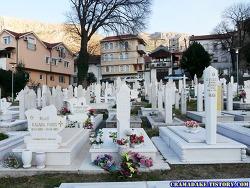 자전거 세계여행 ~2468일차 : 모스타르 (Mostar) , 살아남은 자의 슬픔