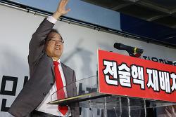 홍준표 대표 9월 15일 대구경북 보고대회 동영상(풀번전)