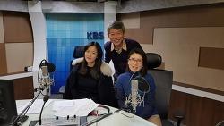 가톨릭관동대학교 방송연예학과 정미숙 교수, KBS1라디오 생방송 주말 저녁 프로그램 출연