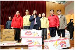 홍준표 대표 포항 북구 지진 피해현장 및 대피소 위로 방문