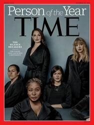 [핫토픽속 미국법] 검찰내 성추행 폭로 사건에 대한 미국법적 관점