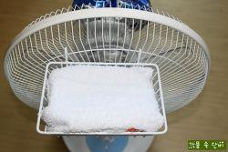 폭염 속 선풍기 2배 더 시원하게 사용하는 방법