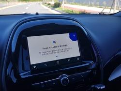 안드로이드 오토(Android Auto) 사용하기.