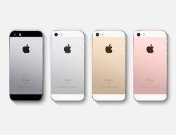 """(루머) 아이폰 SE 2세대, """"나오더라도 큰 변화는 없을 것"""""""