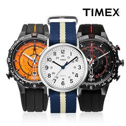 타이맥스 시계 세일 정보