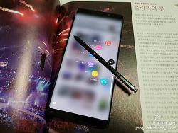 갤럭시노트8의 인기있는 색상 개봉기!! 통신사별 공통 사은품과 유플러스만의 혜택 정리
