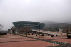 제주4.3평화공원 평화기념관의 모습