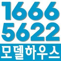 강서구오피스텔, 강서구청역 파크뷰에버, 선착순계약