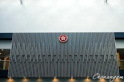 20180113 홍콩
