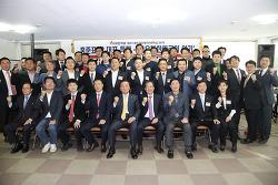 홍준표 대표 제3기 울산 청년정치사관학교 특별강연