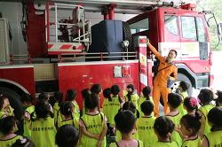 홍광유치원 제천소방서 방문 안전체험학습