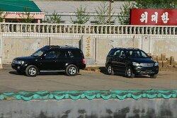 오늘날 북한을 대표하는 자동차 브랜드는 무엇일까?