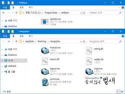 검색 도우미 : NGPlus - NetBean