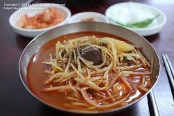 경남 함안 맛집 / 백종원 3대천왕에 나온 국밥집 / 함안대구식당의 한우국밥
