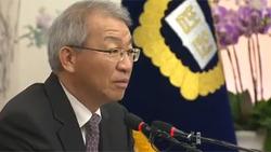 양승태, 박근혜 청와대와 '재판거래' 시도 정황