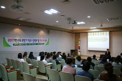 신백초 2017년 2학기 학교설명회의 날