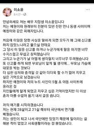 """양예원 이어 이소윤, 피팅모델 성범죄 고발 """"집단 성추행 벌어지지만"""