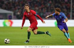 '호날두 침묵' 포르투갈, 네덜란드에 0:3 완패