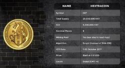 헥스트라 (Hextra) 코인 ICO 참여방법 및 헥스트라 지갑 보안 설정