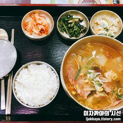 [서울 맛집] 이영자 씨가 추천한 서울 만남의 광장 말죽거리 소고기 국밥