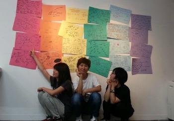 사부작사부작 대구경북성소수자인권모임 '대소인'을 만나다!