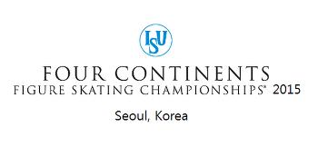 2015년 4대륙 대회 한국 서울 개최, 월드는 상하이
