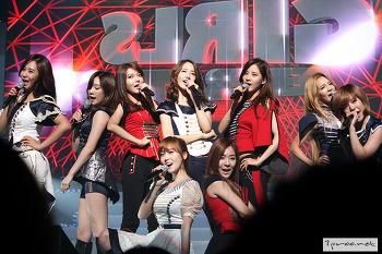 소녀시대 룩 콘서트 직찍 사진 - 야쿠르트 룩 소녀시대 팬미팅 콘서트 사진들 #SNSD