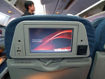 다시는 타고 싶지 않아요~ 에어캐나다(Air Canada)