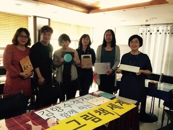 김향수 작가와 함께하는 예술그림책의 세계