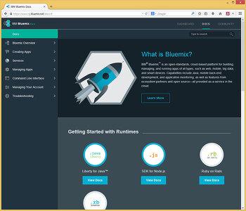 IBM 블루믹스 BlueMix 개발자 통합 환경 제공