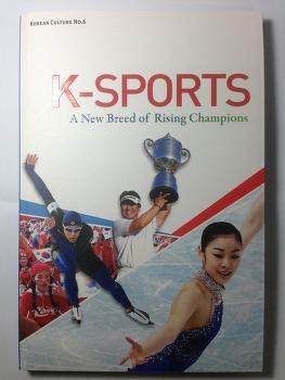 K-Sports