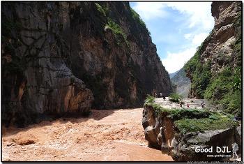 두 형제의 중국 여행기 - 20. 거센 물줄기가 흐르는 호도협. (중국 - 리장, 호도협)