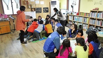 지역사회와 삼성전자 온양캠퍼스가 아산 지역 아이들을 함께 키워냅니다!