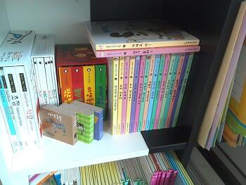 책육아추천 책 - 푸름이까꿍그림책