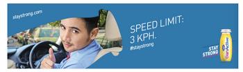 실시간 교통데이터에 따라 바뀌는 디지털 옥외광고  -  Digital Billboard Ad Copy by Four Different Roadway Traffic Speeds-