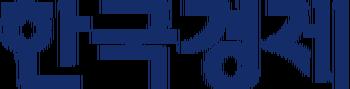 바이오니아, 지카 다중진단키트 의료기기 허가 획득
