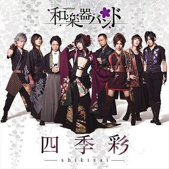 [2017.03.22] Wagakki Band – Shikisai