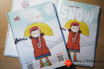 "[illustration]children book-""I don't like snow."""