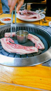 [제주도 맛집] 송원 흑돼지