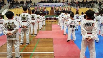 제38회 교육장기차지태권도 대회 개최
