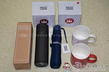 실용적인 할리스 MD상품 도자기머그컵, 뉴모던진공텀블러, 할리스3단우산