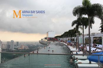 하늘에 수영장이 있는 싱가폴의 명소, 마리나 베이 샌즈 호텔.