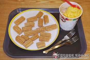 여름디저트 나뚜루팝 아이스크림! 리얼골드키위,프렌치아포가또,민트레오파드